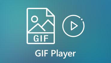 GIF प्लेयर